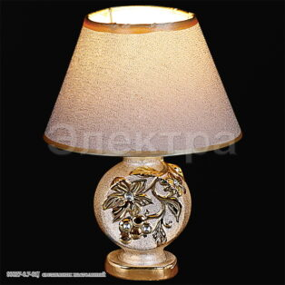 nastolnaya lampa